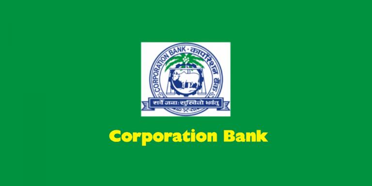 How to Apply for MMID Corporation Bank Net Banking?