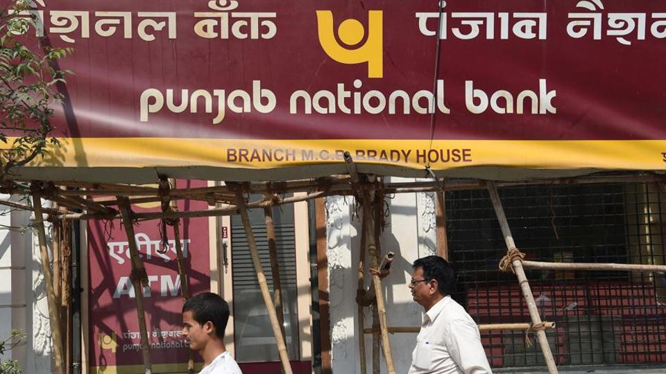 how-to-check-pnb-account-balance