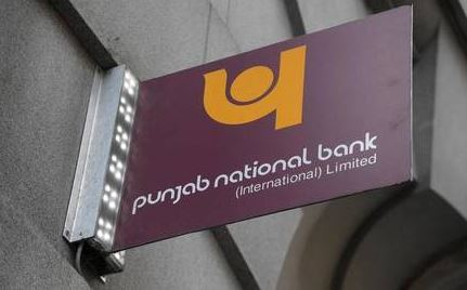 PNB Balance Enquiry – How to Check PNB Account Balance on Mobile?