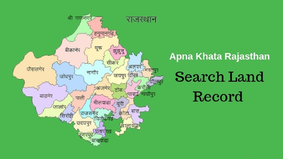 Apna Khata – How to Check the Copy of ROR Jamabandi Nakal?