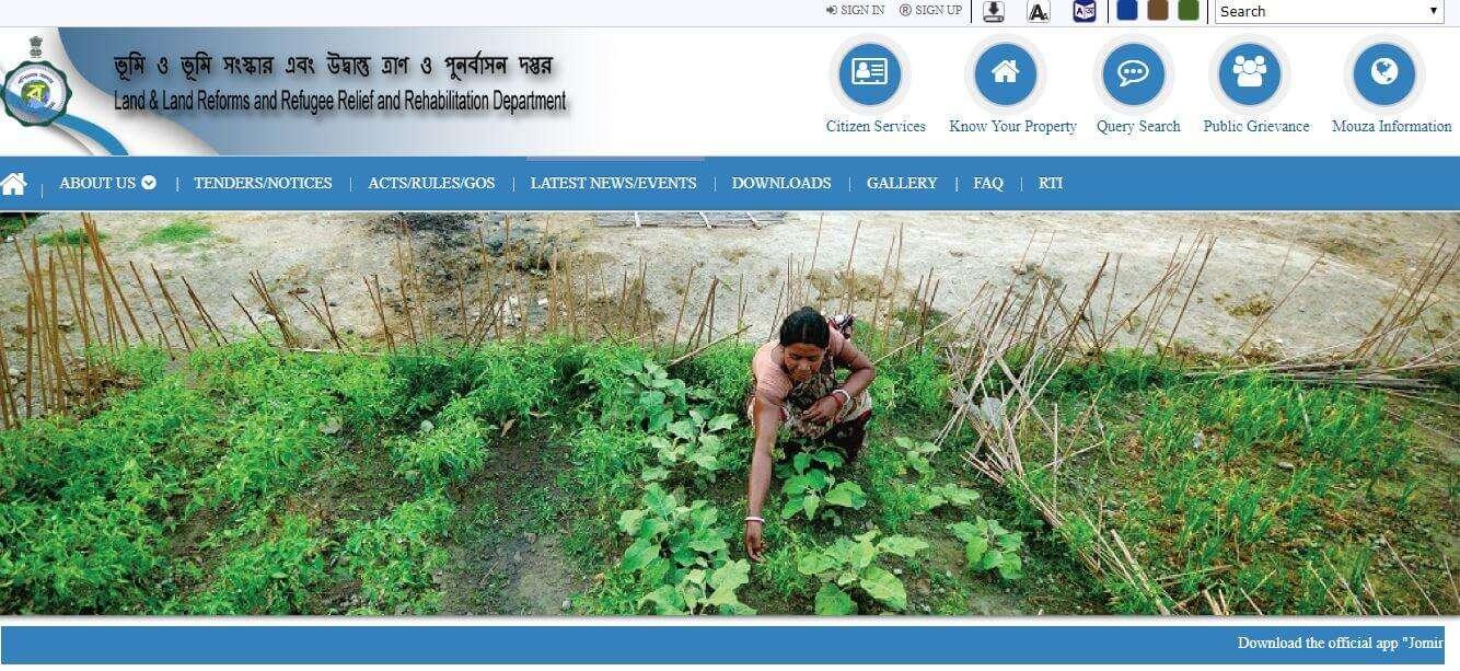 West Bengal's Banglarbhumi Portal for Land Records