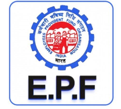 epf-member-passbook