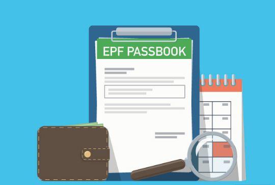 epf-passbook