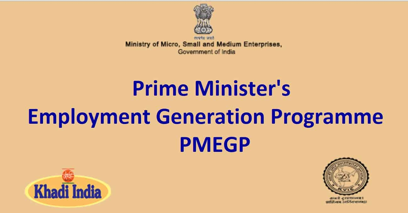 How to use Prime Minister's Employment Generation Programme to fund your small business